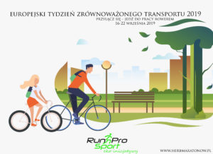 Dad and daughter riding bicycles, city park with tree and bench. Holiday, lifestyle, summer concept. Vector illustration can be used for topics like leisure, family, nature